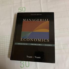 Managerial Economics: Analysis, Problems, Cases