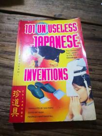 101 UN  Unuseless Japanese Inventions