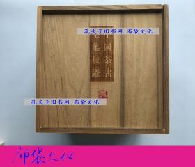 【布袋文化】中國茶書全集校證 全七冊 木箱裝 中州古籍出版社2015年初版精裝