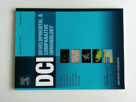 DCI Developmental & Comparative  VOL.45 ISSUE 1 2014 发育与比较免疫学杂志