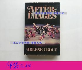 【布袋文化】Croce Arlene 1977年舞蹈評論集 AFTER IMAGES 1978年精裝再版