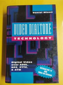 UIDEO DIALTONE TECHNOLOGY