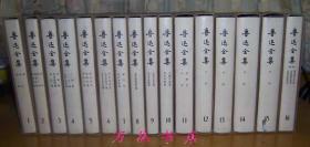魯迅全集(精裝帶護封紙盒 全16冊)1982年1版2印