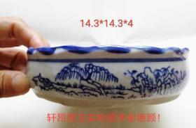 """Rafting Landscape, Hidden Jungle"" Blue and White Porcelain Daffodil Pot (Sunflower)"
