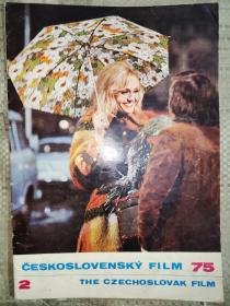CESKOSLOVENSKY FILM THE CZECHOSLOVAK FILM(1975·2)