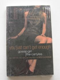 You Just Can`t Get Enough gossip girl the carlyle【全新】
