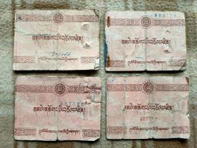 孔595,西藏六十年代藏文存折4本合售、品相差些