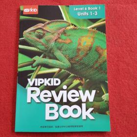 VIPKID Review BOOK Level6(Book1)