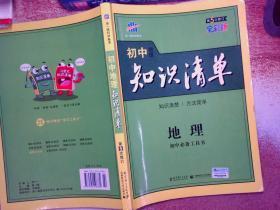 華南理工大學年鑒:1998-1999