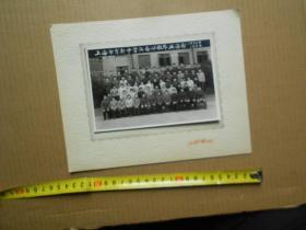 《上海市育新中學74屆12班畢業留念 1975年1月3日》底板22·5*17·3公分