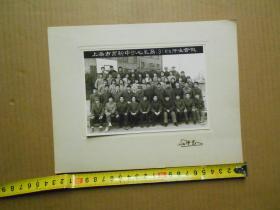 《上海市育新中學七五屆3班師生合影 》底板22·5*17·3公分