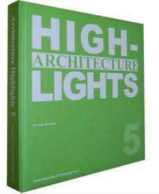 Architecture Highlights 5(景观与建筑设计系列)
