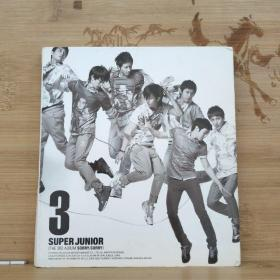 SUPER JUNIOR THE 3RD ALBUM(1碟装)
