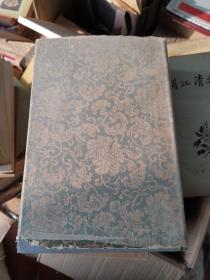 中國古今地名大詞典(民國原版)