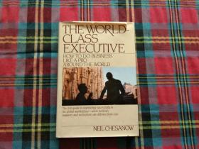 the world class executive