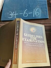 GUIDELINES FOR EXAMINATION