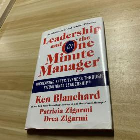 一分钟经理人-领导力 Leadership and the One Minute Manager