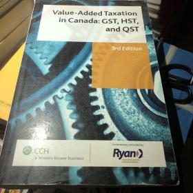 Value-Added Taxation in Canada: GST, HST and QST