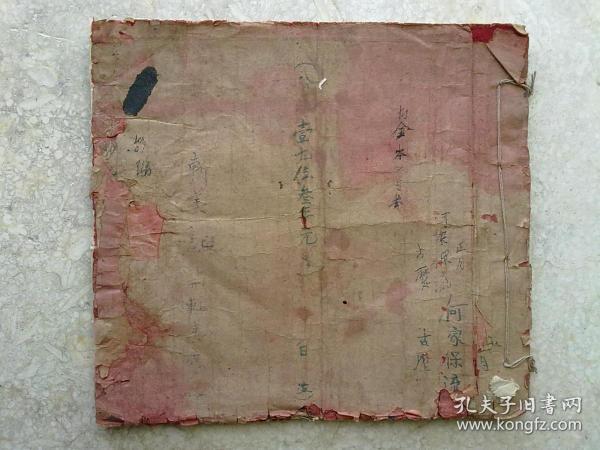 Opera Manuscript, Singer, Amami Case, etc.