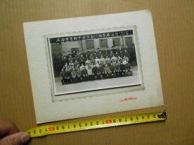 《上海市育新中學74屆7班畢業留念 1975年1月3日》底板22·5*17·3公分