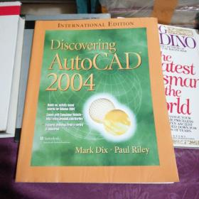 Discovering AutoCAD 2004