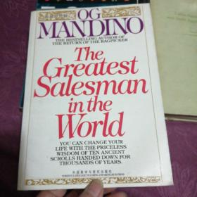 The Greatest Salesman in the World(世界上最伟大的推销员)