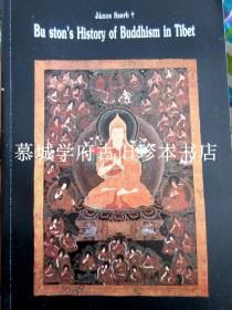 JANOS SZERB: BU STON'S HISTORY OF BUDDHISMUS IN TIBET