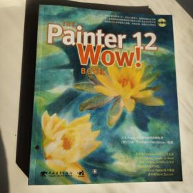 Painter 12 Wow!Book(附光盘1张)