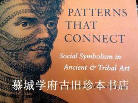 CARL SCHUSTER & EDMUND CARPENTER: PATTERNS THAT CONNECT - SOCIAL SYMBOLISM IN ANCIENT & TRIBAL ART