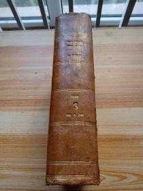 BULLETIN DES LOIS . II SERIE 3  No 161- 194 法文原版1854年出版