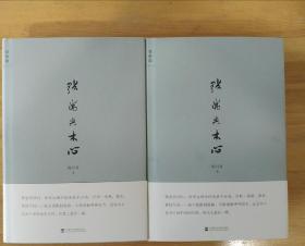 國慶大促銷!保真的陳丹青簽名本《張岪與木心》一版一印