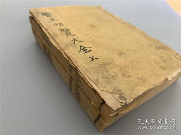 云上明览大全2册全,日本帝国大系图、贵族寺院徽标图