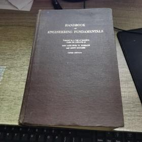 Handbook of Engineering Fundamentals 工程基础手册 第3版