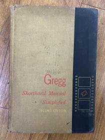 gregg shorthand manual simplified 精装 1955