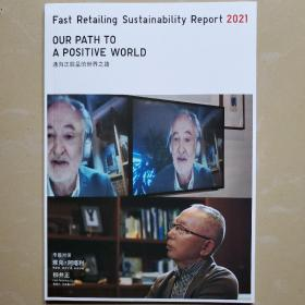 Fast Retailling Sustainability Report 2021:OUR PATH TO A POSITIVE WORLD 通向正能量的世界之路