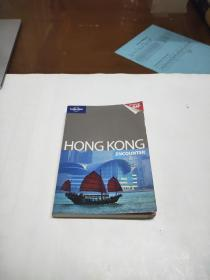 Hong Kong Encounter