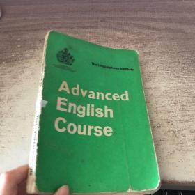 ADVANCED ENGLISH COURSE