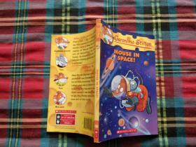 Geronimo Stilton #52: Mouse in Space!  老鼠记者52:太空鼠