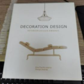 DECORATION DESIGN 装饰设计