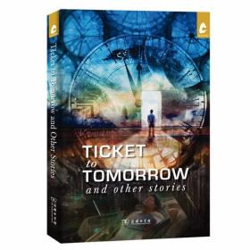 TICKET to TOMORROW  and  other stories《移居未来》