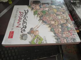 DAGGERS DRAWN 35 YEARS OF KAL CARTOONS IN(拔出的匕首,卡通片35年,8开英文原版)