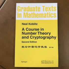 数论与密码学教程:A Course in Number Theory and Cryptography