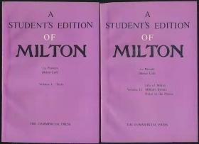 密爾頓詩歌全集詳注 上下