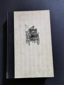 Vanity Fair《名利場》(1958年精裝,精美插圖本,外文原版,私藏品好)