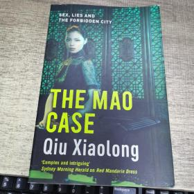 THE MAO CASE QIU XIAO LONG