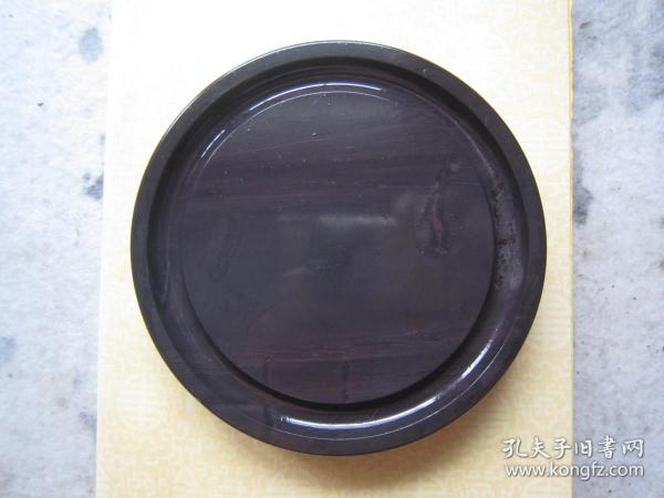 "Duan Yan-Old Material Hang Zaiyan ""Bei Yong'an"" 323"