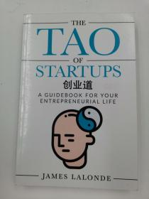 the tao of startups 创业道 影印版