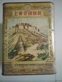 50年代上海冠生園餅干盒
