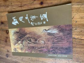 4451:鐵嶺工筆畫  有中間的作者王久興簽名 鈴印