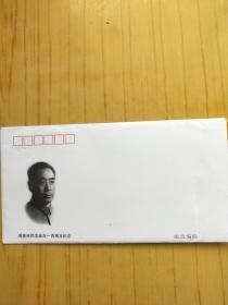 周恩來同志誕生一百周年紀念 極限明信片一套4張